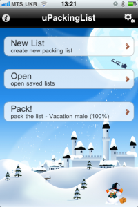 New uPackingList 1.10.1 is Ready for Download