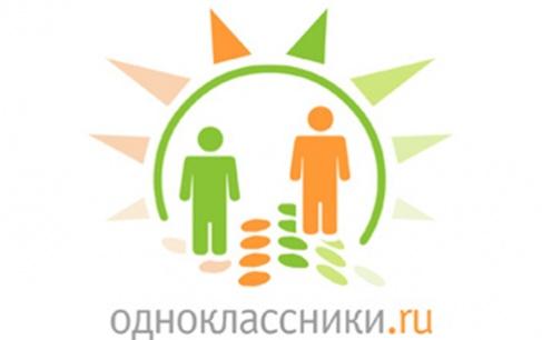 Russian Social Network Odnoklassniki.ru: Review of Features