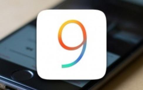Apple unveiled іOS 9 beta 4