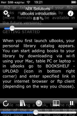 uBooks reader in day mode