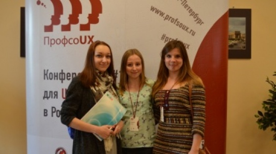 UX-experts at ProfsoUX-2015
