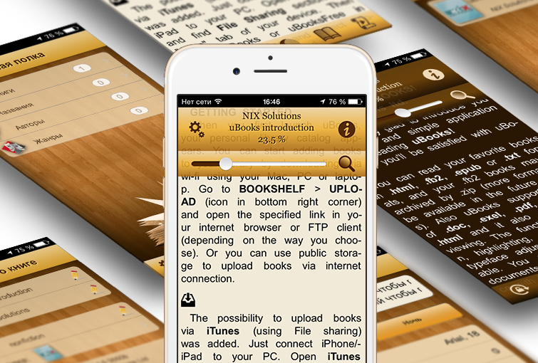 uBooks - iPhone