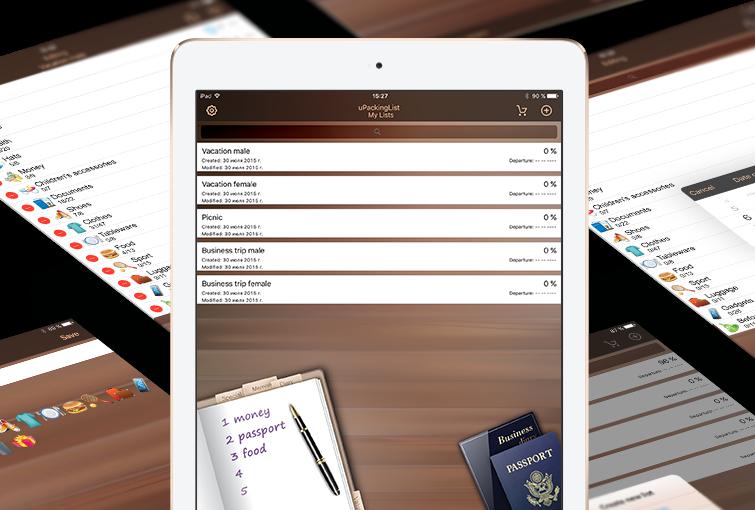 uPackingList - iPad