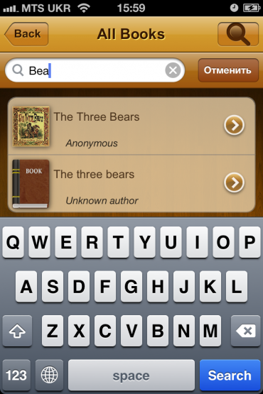 eBook Reader App for iPhone and iPad