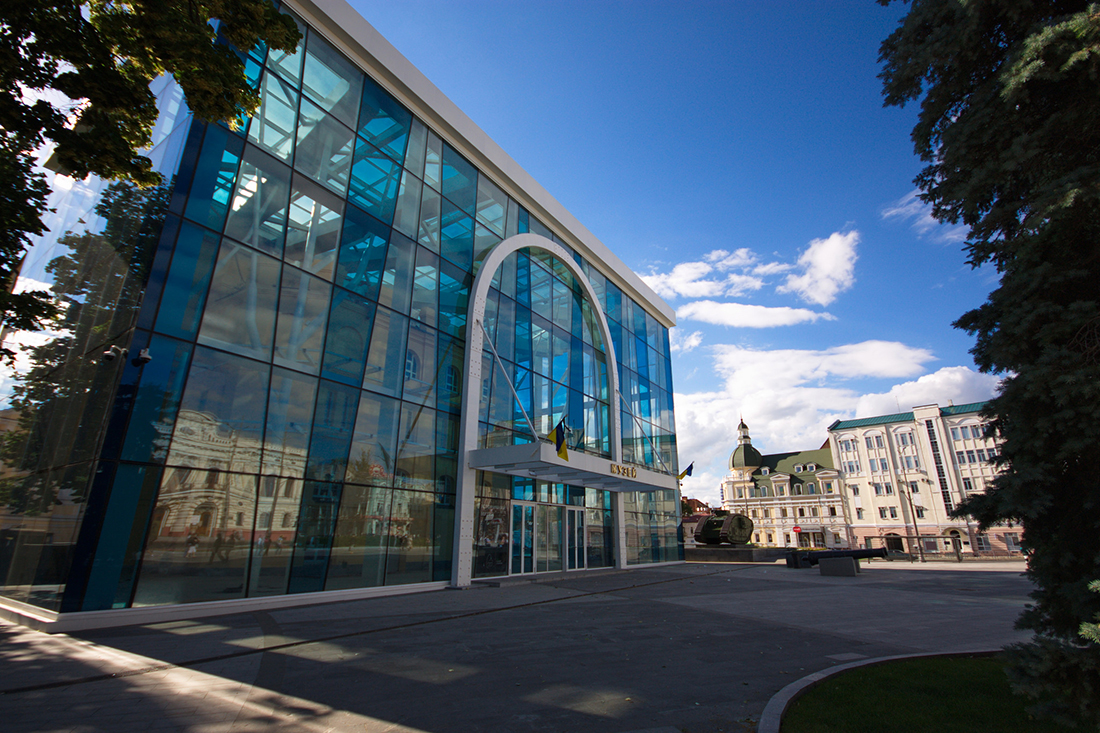 Scientific organizations of the Kharkiv region: a selection of sites